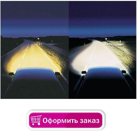 лампа светодиодная 9вт g13